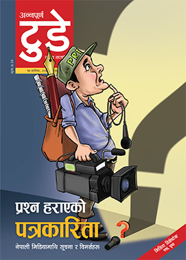 Annapurnapost Today